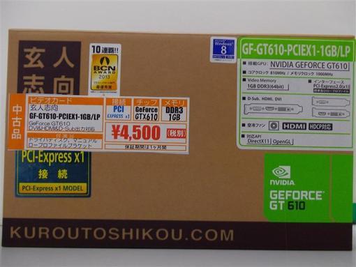 GF-GT610-PCIEX1-1GB-LP.jpg