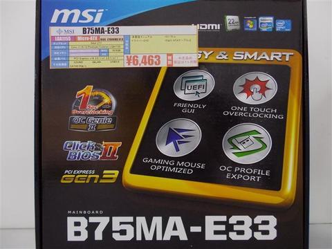 B75MA-E33.jpg