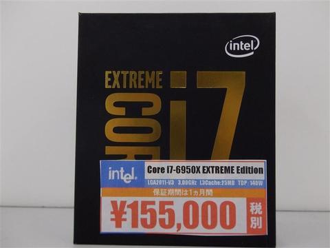 CORE-I7-6950X.jpg