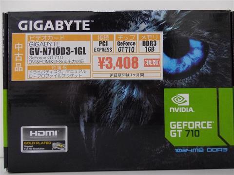 GV-N710D3-1GL.jpg