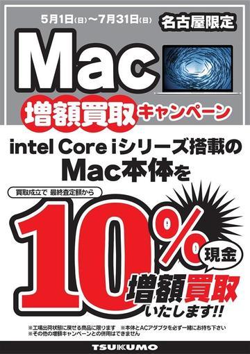 Mac1607.jpg