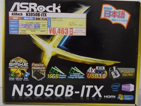 N3050B-ITX.jpg