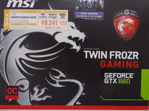 N660GTX-TWINFROZR4SOC.jpg