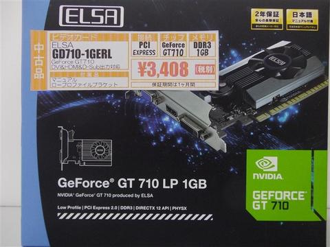 GD710-1GERL.jpg