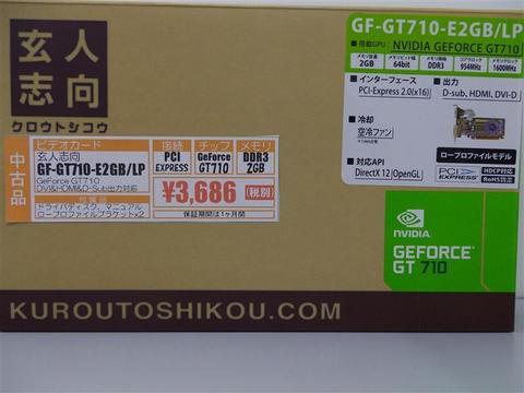 GF-GT710-E2GB-LP.jpg