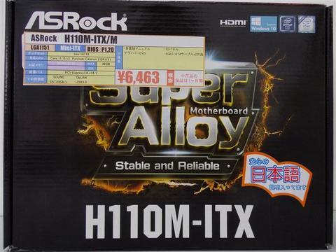 H110M-ITX.jpg