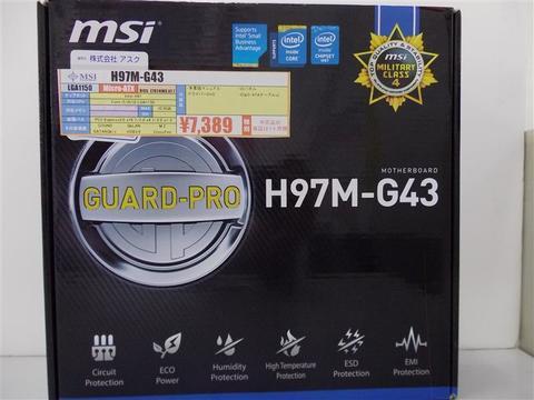 H97M-G43.jpg