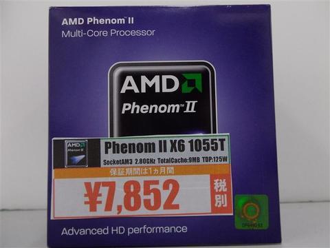 PHENOM-2-1055T.jpg