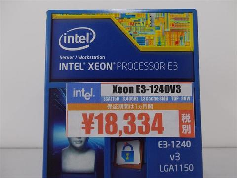 XEON-E3-1240V3.jpg