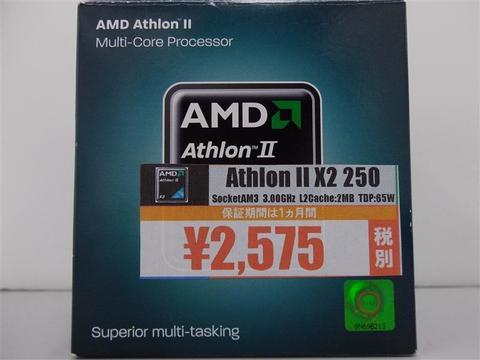 ATHLON2-X2-250.jpg