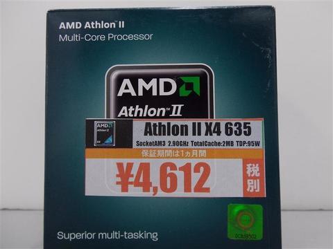 ATHLON2-X4-635.jpg