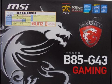 B85-G43-GAMING.jpg