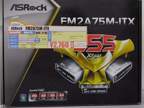 FM2A75M-ITX.jpg