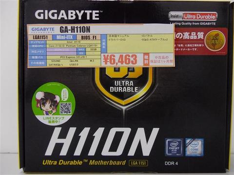 GA-H110N.jpg
