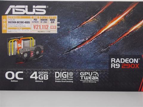 R9290X-DC2OC-4GD5.jpg