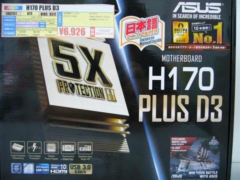 H170-PLUS-D3.jpg