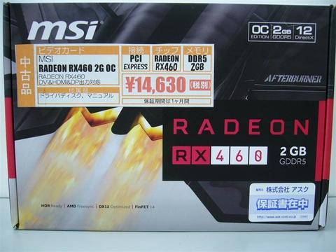 RADEON-RX460-2GOC.jpg
