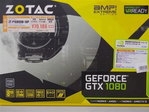 ZT-P10800B-10P.jpg