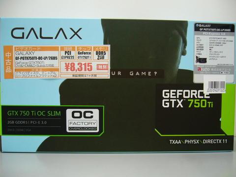 GF-PGTX750TI-OC-L-2GD5.jpg