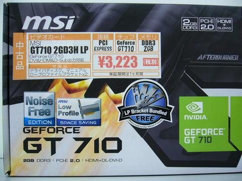 GT710-2GD3H-LP.jpg