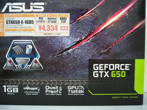 GTX650-E-1GD5.jpg