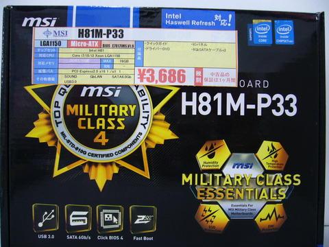 H81M-P33.jpg