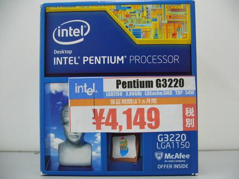 PENTIUM-G3220.jpg