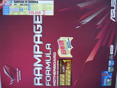 RAMPAGE-IV- FORMULA.jpg