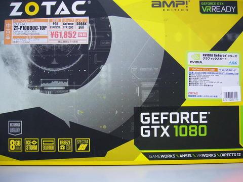 ZT-910800C-10P.jpg