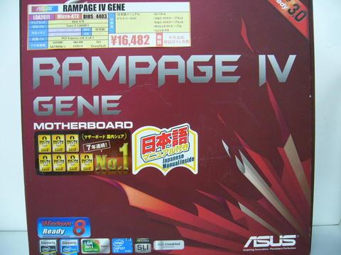 RAMPAGE4GENE.jpg