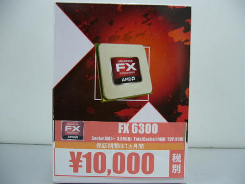 FX6300.jpg