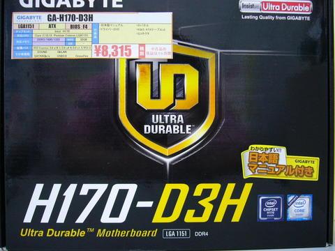 GA-H170-D3H.jpg