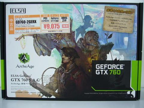 GD760-2GERX.jpg