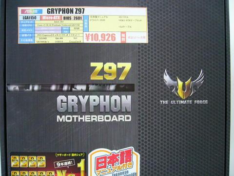 GRYPHON-Z97.jpg