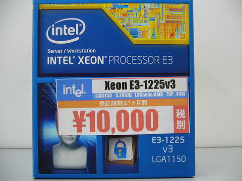 XEON-E1225V3.jpg