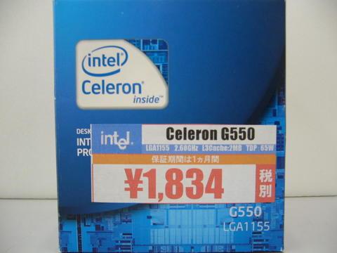 CELERON_G550.jpg