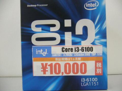 CORE-I3-6100.jpg