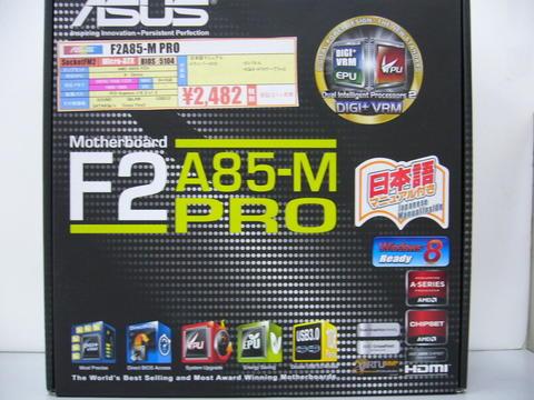 F2A85-M-PRO.jpg