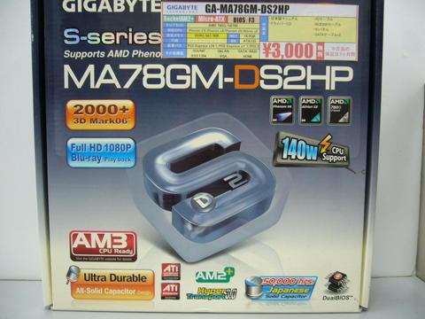 GA-MA78GM-DS2HP.jpg