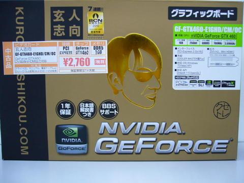 GF-GTX460-E1GHDCMOC.jpg