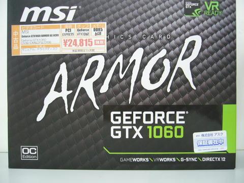 GTX1060-ARMOR.jpg