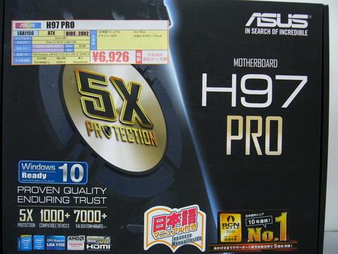 H97-PRO.jpg