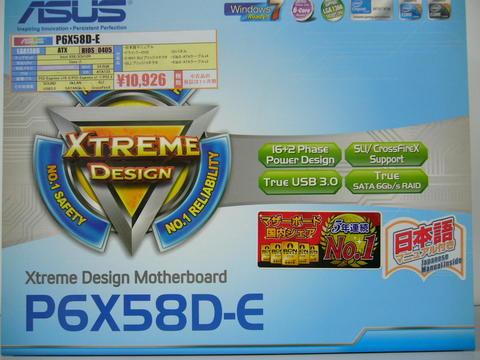 P8X58D-E.jpg