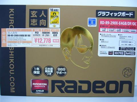 RD-R9-290X-E4GBDFOC.jpg