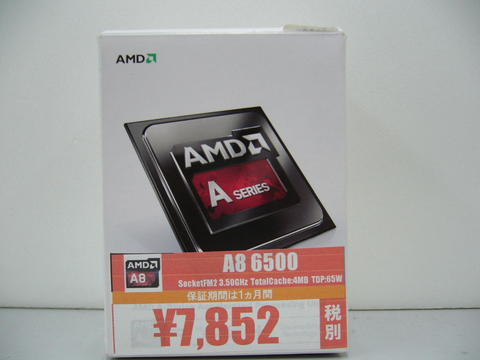 A8-6500.jpg