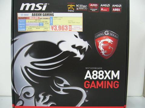 A88XM-GAMING.jpg