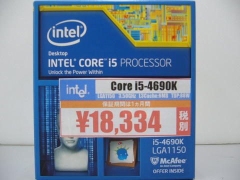 CORE-I5-4690K.jpg