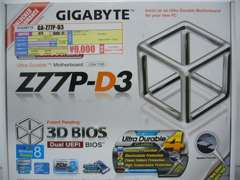 GA-Z77P-D3.jpg