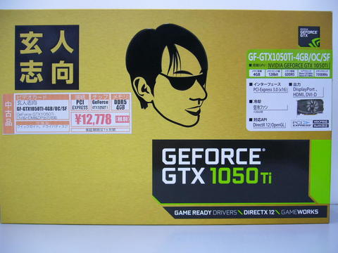 GF-GTX1050Ti-4GB-OC-SF.jpg