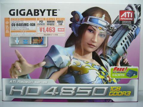 GV-R485MC-1GH.jpg